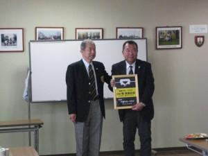 藤村会長からペナント贈呈。