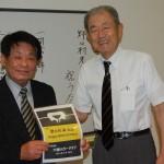 野々村先生と藤村会長