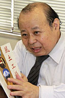 takebayashi74