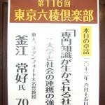 DSCF1941