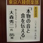 DSCF2036