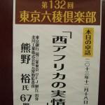 DSCF2246