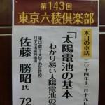 CIMG0335