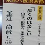 CIMG0582 (2)
