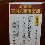 CIMG0629