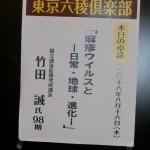 CIMG1289