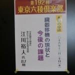 CIMG1339