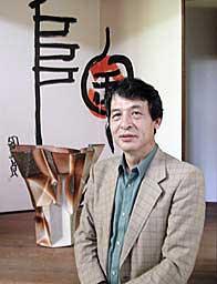和太守卑良WADA Morihiro (日本1944-2009)陶艺作品集1 - 刘懿工作室 - 刘懿工作室 YI LIU STUDIO