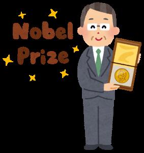 norbel_prize